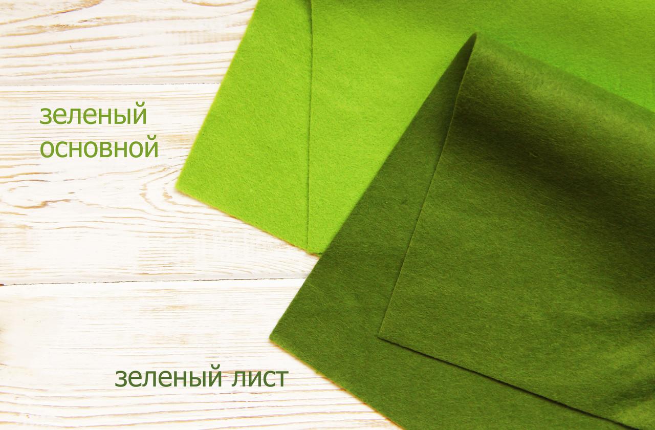 Фетр листовой 20*30см, мягкий (1,5мм толщина), HEYDA (Германия)100% вискоза, зеленый лист
