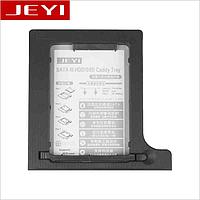 "Карман-адаптер JEVI для подключения 2.5"" HDD/SSD в отсек привода ноутбука 9.5 мм (SATA/mSATA) OPTIBAY"