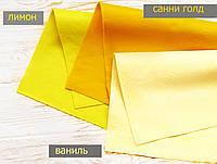 Фетр листовой 20*30см, мягкий (1,5мм толщина), HEYDA (Германия)100% вискоза, солнечный желтый
