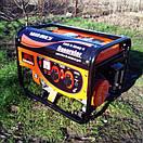 Бензиновый генератор VITALS ERS 2.8b, фото 2