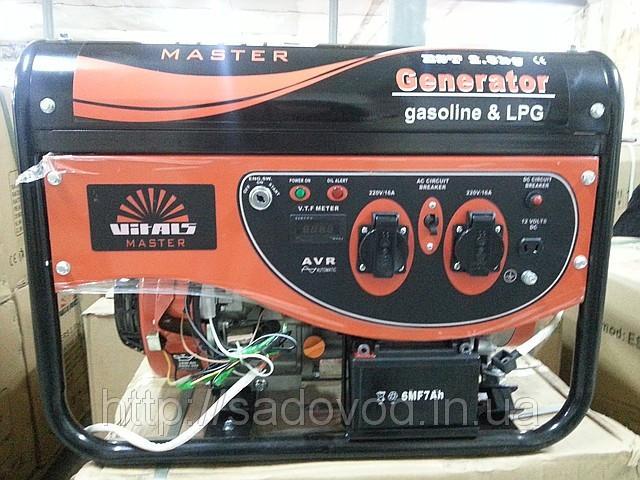 Генератор комбинированный (газ/бензин) Vitals Master EST 2.8bg
