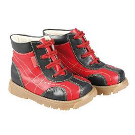 c656360b1a9e Детская и подростковая обувь, все сезоны. Товары и услуги компании ...
