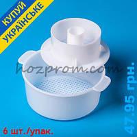Форма для сыра диаметр 150 мм с поршнем на 1,5 кг