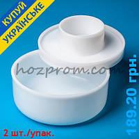 Форма для сыра на головку до 2,5 кг диаметр 22 см изготовлена из пищевого полипропилена