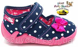 Тапочки для девочек яркие Renbut 20 (13 см)