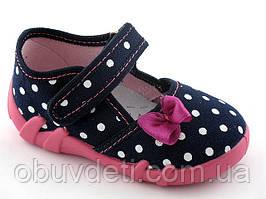 Синие тапочки для девочек Renbut  21 (13,5 см)