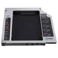 "Карман-адаптер CADDY для подключения 2.5"" HDD/SSD в отсек привода ноутбука 12.7 мм (IDE/mSATA) OPTIBAY"