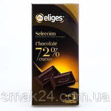 Шоколад черный Elides Selecction  72% cacao Испания 125г.