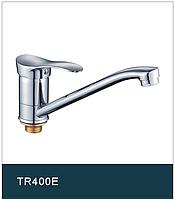 Смеситель для умывальника елка длинный Tresor ERIS TR - 400E