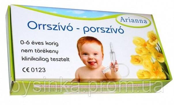 Соплеотсос детский Ариана (Babyvac Arianna)