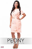 Платье Прадо (54 размер, персик) ТМ «PEONY»