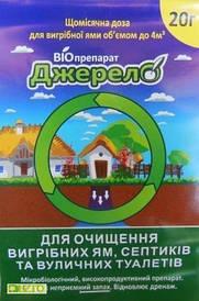 ДЖЕРЕЛО для вигрібних ям, септиків та туалетів 20 г 0977.004