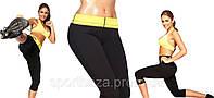 Антицеллюлитные бриджи для похудения hot shaper pants,бриджи для похудения hot shapers