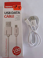 Шнур Remax cable 5s