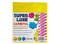 SuperLuxe салфетка вискозная (3шт) 25х36