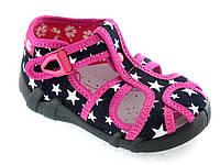 6d1398481 Рисунки обувь в Украине. Сравнить цены, купить потребительские ...