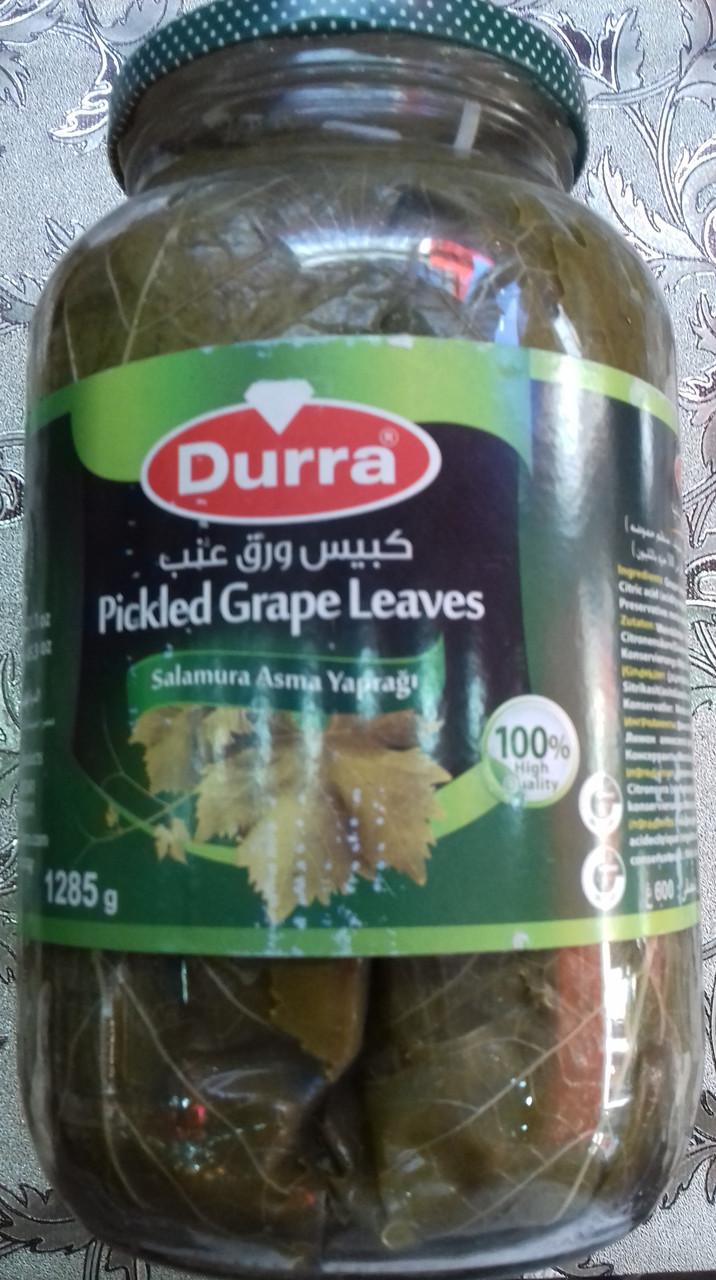 Виноградные листья для долмы 1285 г