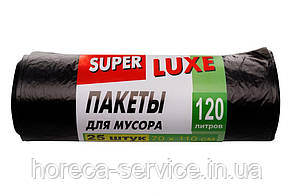 Super Luxe 120л. 25шт.