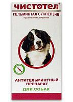 Чистотел Суспензия от глистов для собак, 7 мл, Экопром