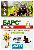 Барс форте капли инсектоакарицидные для кошек, 3 пип.*1 мл, АВЗ