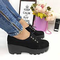 Только 36 размер! Красивые черные женские туфли экозамш на шнуровке