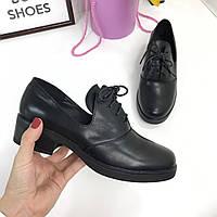 Только 40 размер! Модные женские туфли черные экокожа на низком ходу