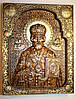 """Резная деревянная икона  """"Николай Чудотворец"""" патинированная золотом"""