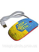 Мышка компьютерная Флаг и герб Украины