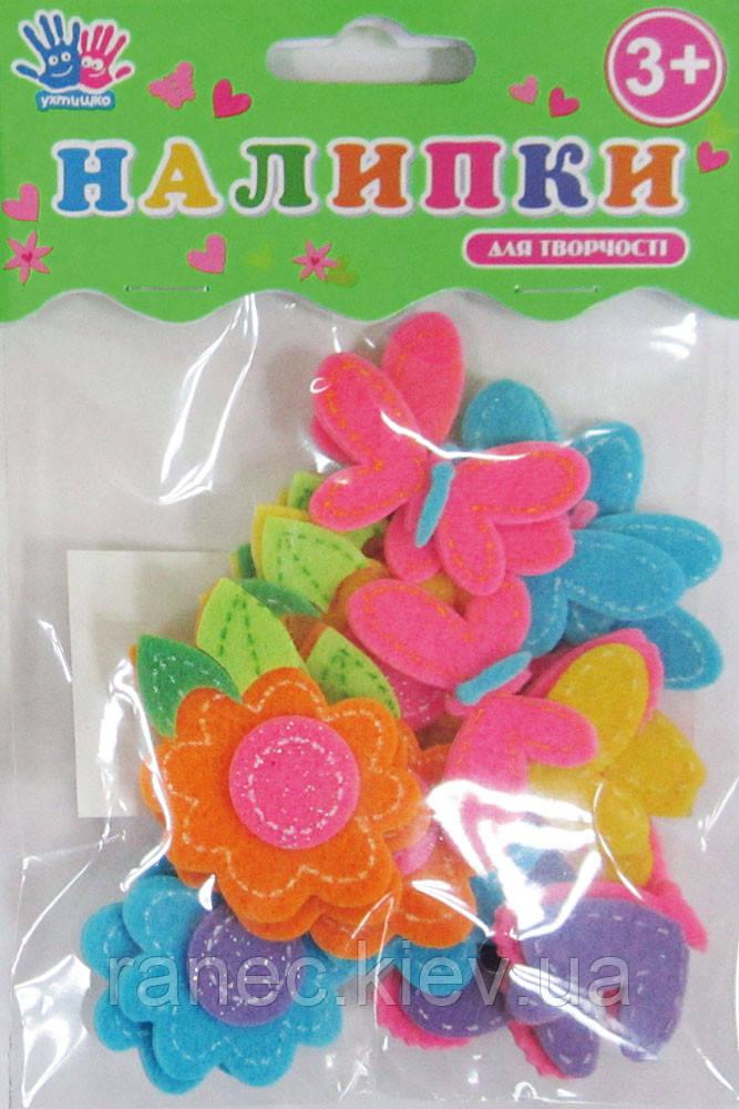 Наклейки для творчества ТМ 1 Вересня Бабочки и цветочки, войлок, 21шт/уп 951440