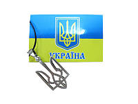 Подвеска Тризуб большой (С украинской символикой)