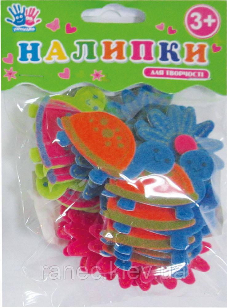 Наклейки для творчества ТМ 1 Вересня Цветочки и черепашки, войлок, 24шт/уп 951597