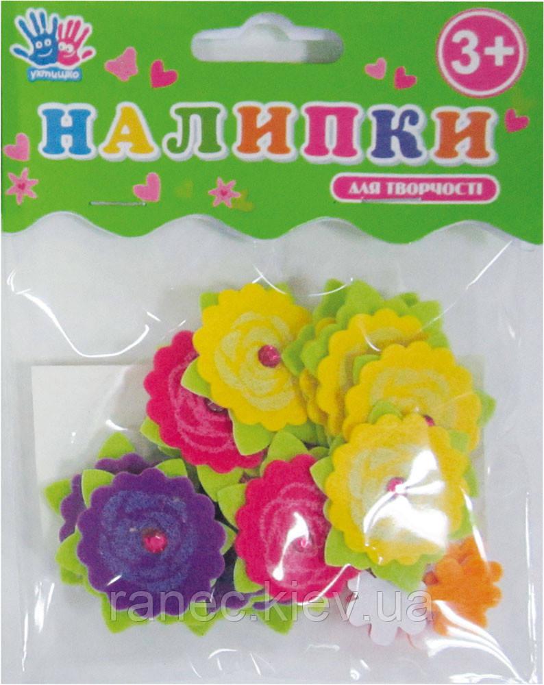 Наклейки для творчества ТМ 1 Вересня Цветочки, войлок, 22шт/уп 951601