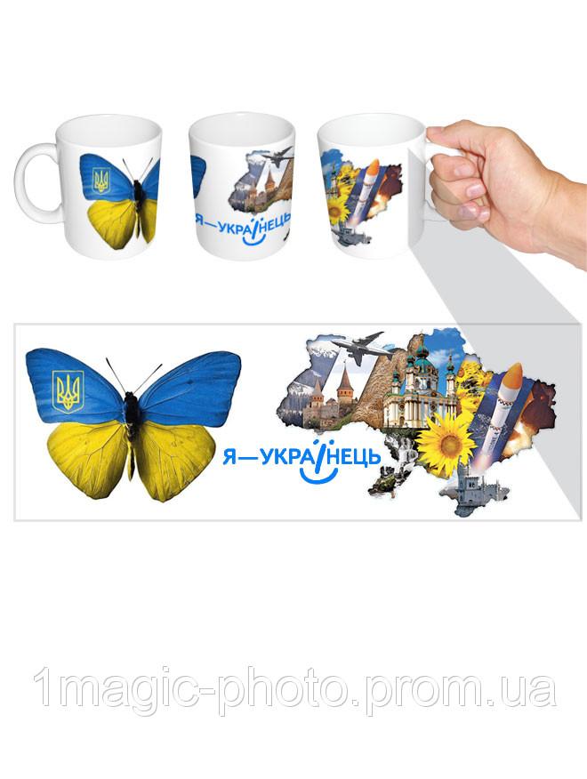 Чашка Я Українець - Magic Photo / Магия Фото в Харькове