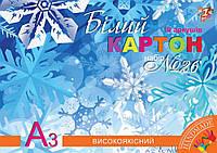 Наб.№26 белого картона А3(10л) 950244 1 Вересня