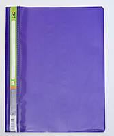 Скоросшиватель пластик. А4 фиолетовый без перфорации L3646-12