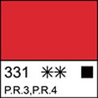 Краска гуашевая МАСТЕР-КЛАСС красная, 220мл ЗХК