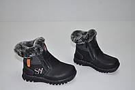 Ботинки для мальчика зимние на меху Леопард K018-1 Размер:22,23,24,25,26,27