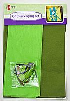 Набор для упаковки подарка, 40*55см, 2шт/уп., зеленый-хаки 952059 Santi