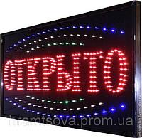 """Светодиодная вывеска большая - 60*33 см.""""ОТКРЫТО"""". Двойной ряд букв светодиодов."""