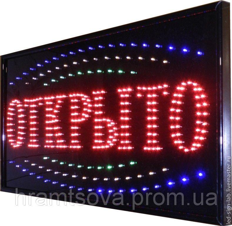 """Светодиодная вывеска  большая - 60*33 см.""""ОТКРЫТО"""". Двойной ряд букв светодиодов., фото 1"""