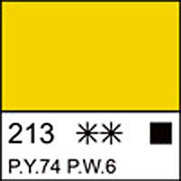 Краска акриловая художественная ЛАДОГА желтая светлая 100 мл. ЗХК 351337 Невская палитра