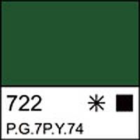 Краска акриловая художественная ЛАДОГА зеленая средняя 46 мл. ЗХК 351381 Невская палитра
