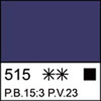 Краска акриловая ЛАДОГА, синяя, 220мл ЗХК