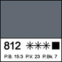 Краска акриловая художественная МАСТЕР-КЛАСС, серая Пейна, 46мл ЗХК