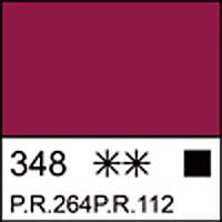 Краска акриловая художественная СОНЕТ красная темная 75 мл. ЗХК 351874 Невская палитра