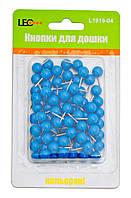 "Кнопки ""Бочка"" круглые 80 шт. неон синий L1919-04"