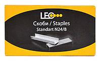 Скобы для степлера №24/8 1000шт L3283 140135