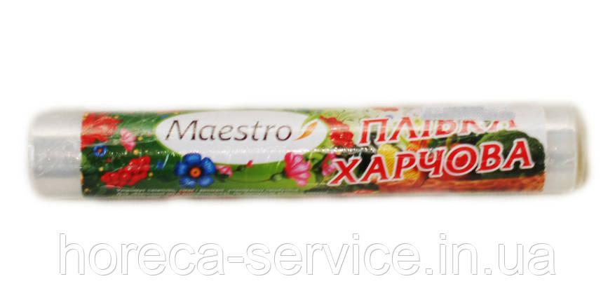 Пленка пищевая Maestro 32см. 700грм., фото 2
