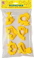 Формочки для лепки и моделирования №1 22С1419-08
