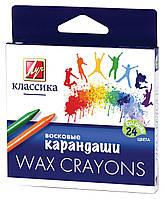 Карандаши цветные восковые круглые 24 цвета Классика 8*90 мм. 12C862-08 290105 Луч